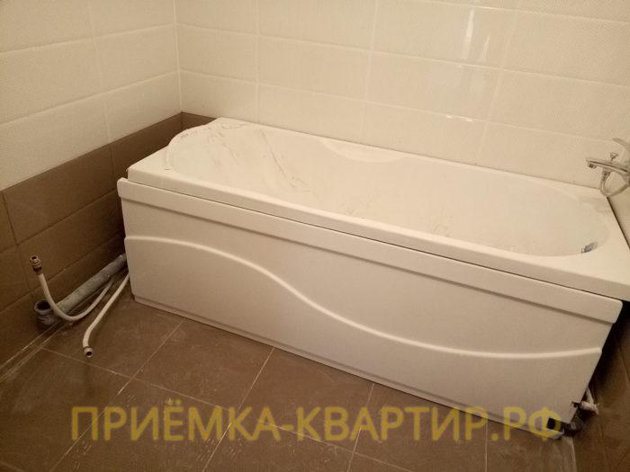 Приёмка квартиры в ЖК Новое Мурино: Отсутствует вывод фановой трубы под стиральную машинку!