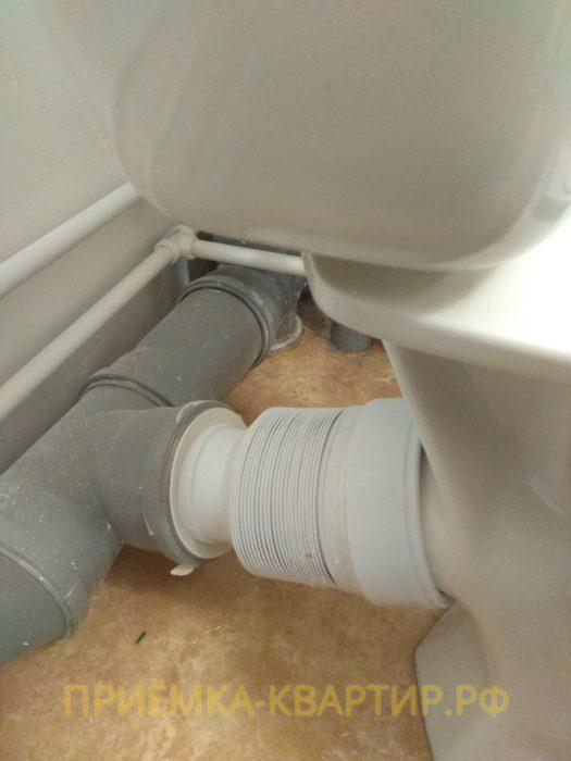 Приёмка квартиры в ЖК Колпино: подтекание воды из-под бачка