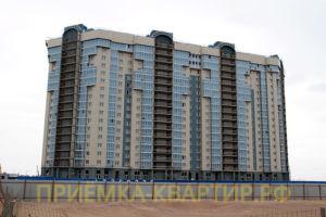 """Отчет о приемке 1 км. квартиры в ЖК """"Капитан Немо"""""""