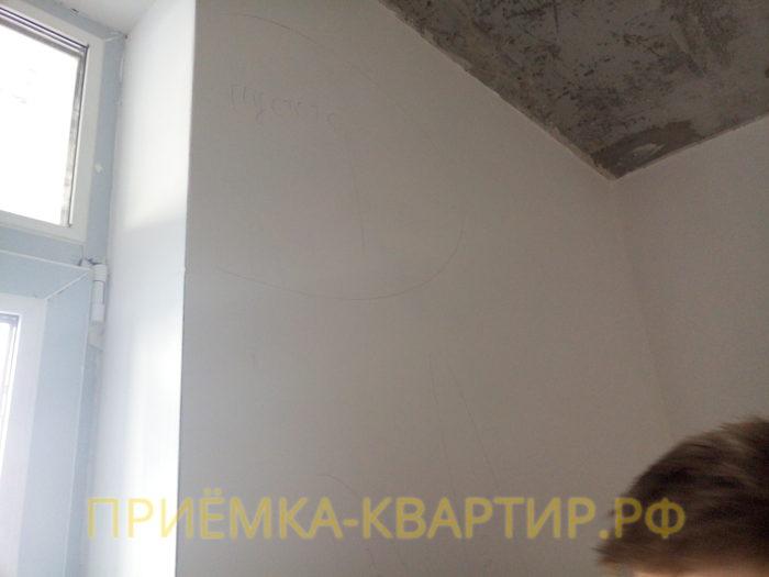 Приёмка квартиры в ЖК Краски Лета: пустоты под штукатуркой