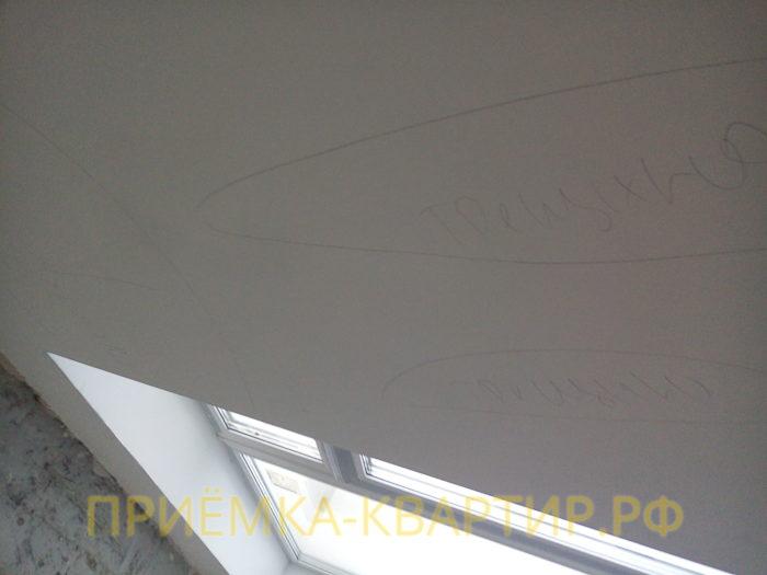 Приёмка квартиры в ЖК Краски Лета: трещины на стене