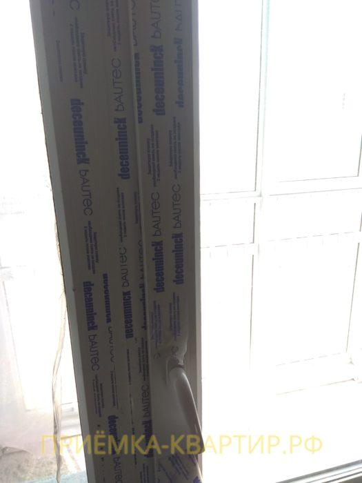 Приёмка квартиры в ЖК Капитан Немо: поцарапан стеклопакет
