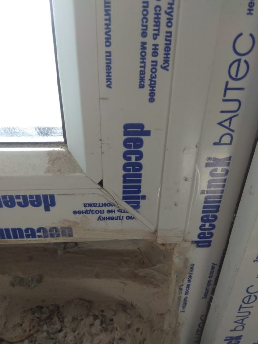 Приёмка квартиры в ЖК Капитан Немо: поврежден оконный профиль