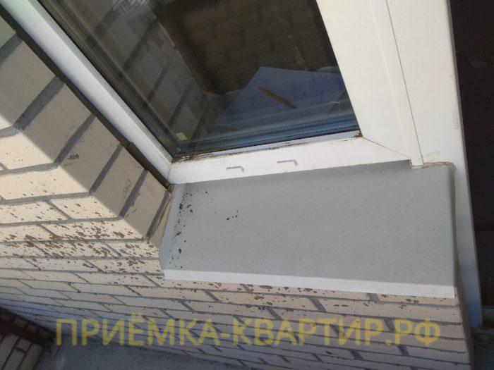 Приёмка квартиры в ЖК Муринский Посад: наплывы цементного раствора на стенах