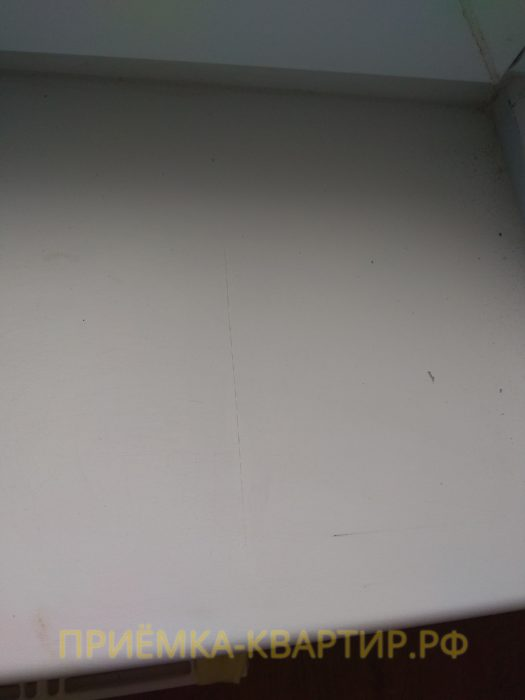 Приёмка квартиры в ЖК Лондон: царапины на подоконнике