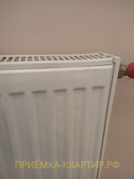 Приёмка квартиры в ЖК : вмятины и царапины на радиаторе отопления
