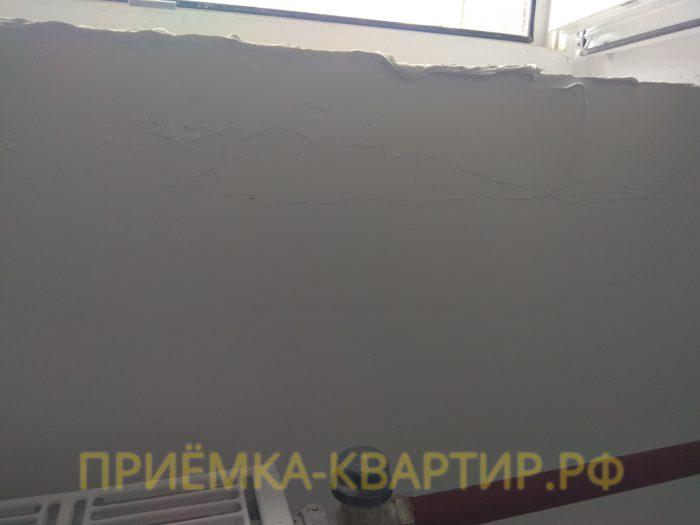 Приёмка квартиры в ЖК Три Кита: не зашкурена стена