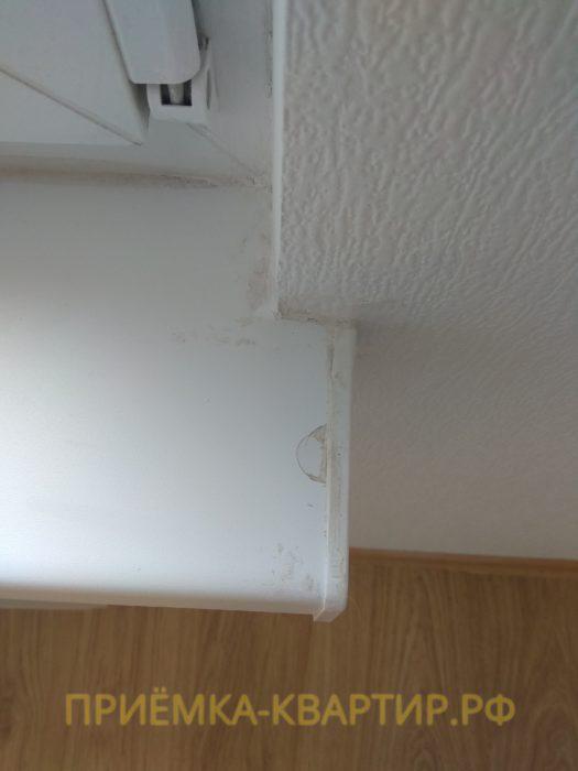Приёмка квартиры в ЖК София: поврежден подоконник