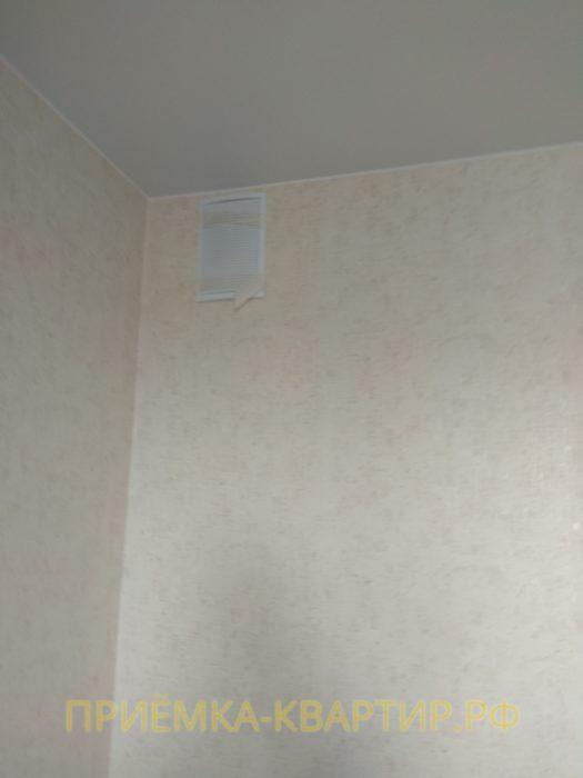 Приёмка квартиры в ЖК Новый Оккервиль: не закреплена вентиляционная решетка