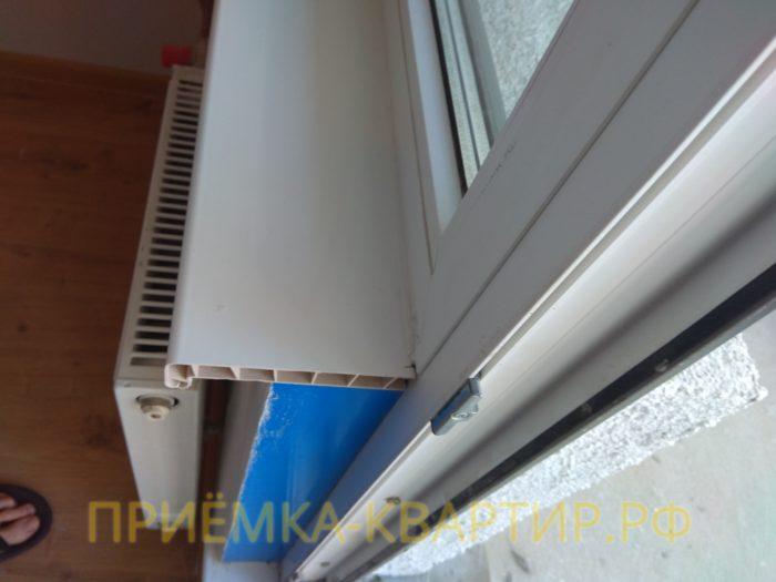 Приёмка квартиры в ЖК О Юность: отсутствует заглушка на подоконнике