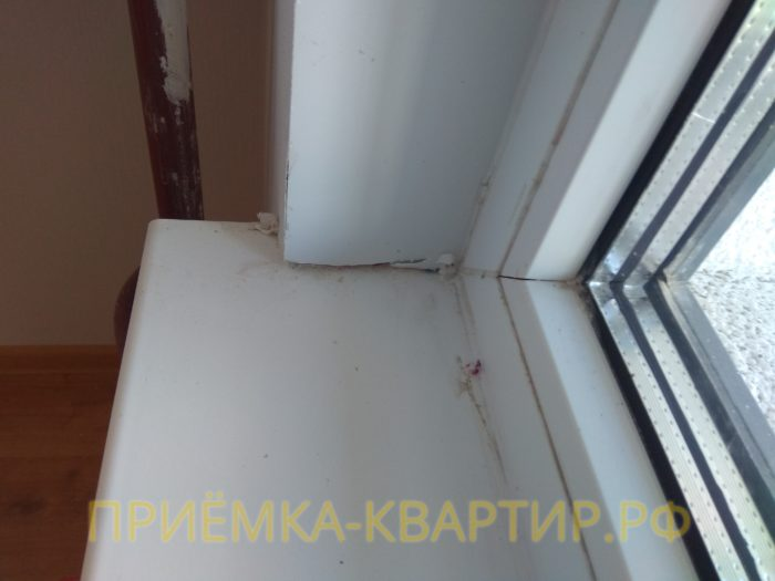Приёмка квартиры в ЖК О Юность: коротко подрезан откос