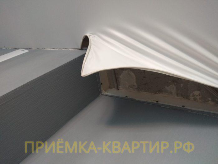 Приёмка квартиры в ЖК О Юность: не закреплен натяжной потолок