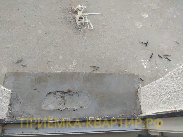 Приёмка квартиры в ЖК О Юность: продавлена стяжка на балконе