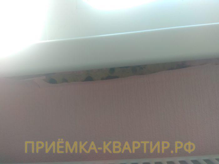Приёмка квартиры в ЖК О Юность: не заделан подоконник