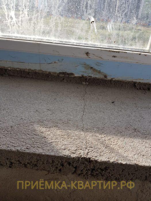 Приёмка квартиры в ЖК Форвард: Под оконной плитой перекрыт монтажный профиль окна (невозможно поставить подоконник)