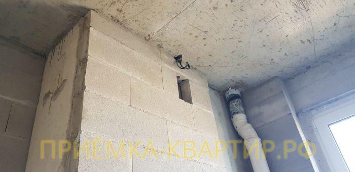 Приёмка квартиры в ЖК Look: Отсутствует тяга в вентиляционном канале