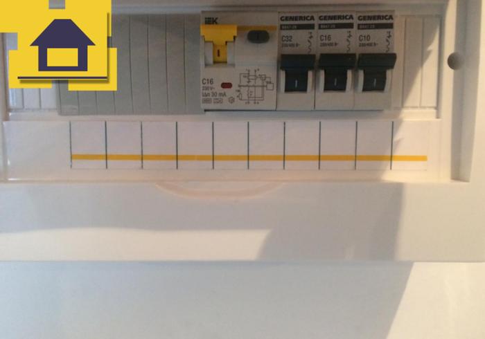 Приёмка квартиры в ЖК Краски Лета: Отсутствует маркировка автоматов