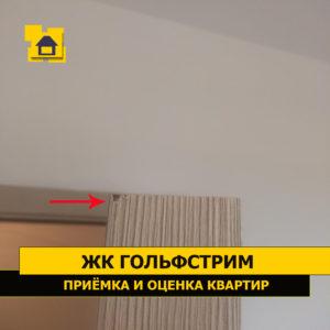 Приёмка квартиры в ЖК Гольфстрим: Скол ламинации на наличнике