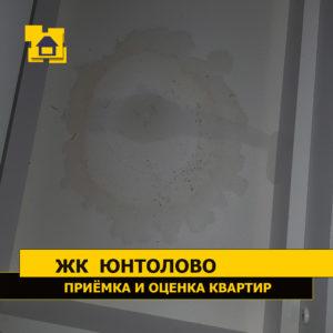 Приёмка квартиры в ЖК Юнтолово: Протечка сифона раковины в ванной. Нарушена целостность ящика тумбы под раковиной.