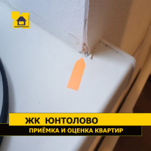 Приёмка квартиры в ЖК Юнтолово: Механическое повреждение откоса