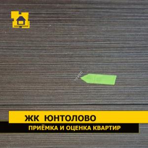 Приёмка квартиры в ЖК Юнтолово: Царапина на ламинации дверного полотна