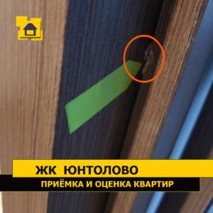 Приёмка квартиры в ЖК Юнтолово: Механические повреждения дверной коробки