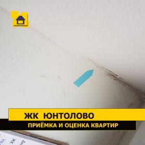 Приёмка квартиры в ЖК Юнтолово: Пустоты под подоконником.Трещина в месте примыкания.