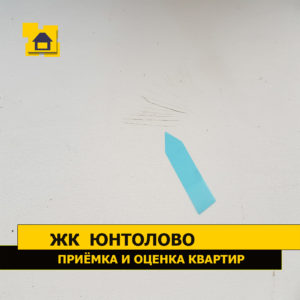 Приёмка квартиры в ЖК Юнтолово: Царапины на подоконнике