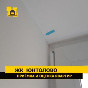 Приёмка квартиры в ЖК Юнтолово: Трещина в углу оконных откосов (не закреплен верхний откос)