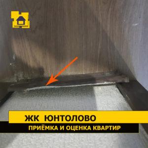 Приёмка квартиры в ЖК Юнтолово: Не закреплен плинтус