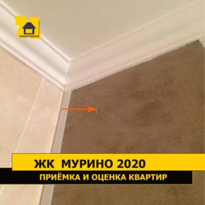 Приёмка квартиры в ЖК Мурино 2020: Пробита панель короба