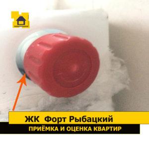 Приёмка квартиры в ЖК Форт Рыбацкий: Протечка запорного крана радиатора