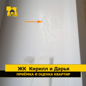 Приёмка квартиры в ЖК Кирилл и Дарья: Царапины на откосе