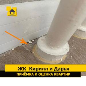 Приёмка квартиры в ЖК Кирилл и Дарья: Множественные косметические замечания по всей квартире