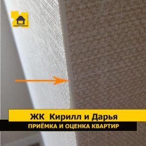 Приёмка квартиры в ЖК Кирилл и Дарья: Стык обоев отклеивается