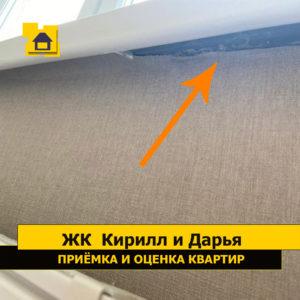 Приёмка квартиры в ЖК Кирилл и Дарья: Обои не подрезаны