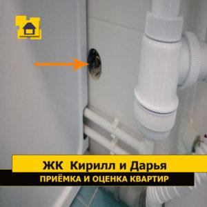 Приёмка квартиры в ЖК Кирилл и Дарья: Отсутствует крышка распределительной коробки