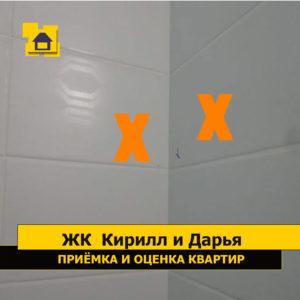 Приёмка квартиры в ЖК Кирилл и Дарья: Пустоты под плитками