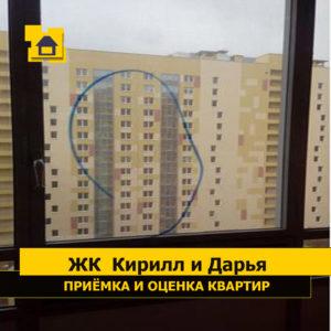 Приёмка квартиры в ЖК Кирилл и Дарья: Царапины на стеклопакете