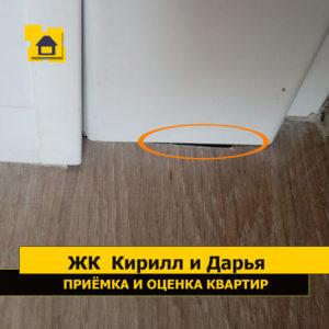 Приёмка квартиры в ЖК Кирилл и Дарья: Ламинат подрезан не в размер (щель)