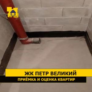 Приёмка квартиры в ЖК Петр Великий и Екатерина Великая: Неровность пола в санузле