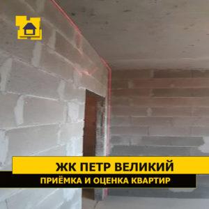 Приёмка квартиры в ЖК Петр Великий и Екатерина Великая: Отклонение по плоскости