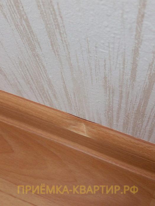 Приёмка квартиры в ЖК Колпино: поврежден плинтус