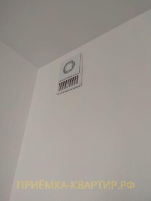 Приёмка квартиры в ЖК Семь Столиц: Не работает вентиляция