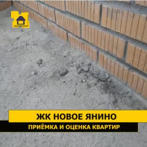 Приёмка квартиры в ЖК Новое Янино: Наплывы бетона на перекрытии