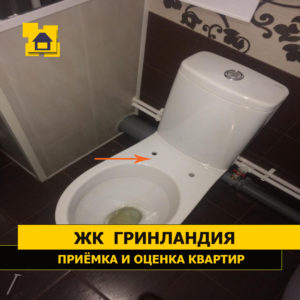 Приёмка квартиры в ЖК Гринландия: Не установлена крышка на унита