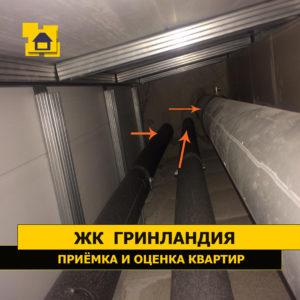 Приёмка квартиры в ЖК Гринландия: Не установлена противопожарная муфта