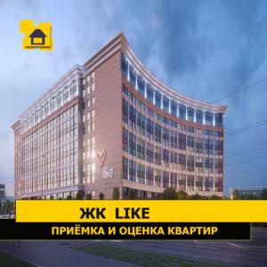 """Отчет о приемке квартиры в ЖК """"Лайк"""""""