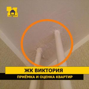 Приёмка квартиры в ЖК Виктория: Ошкурить потолок ( наплывы,сколы шпатлевки)