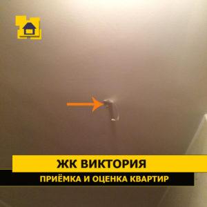 Приёмка квартиры в ЖК Виктория: Местная неровность на потолке